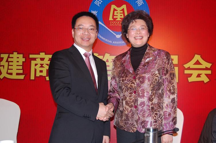 会员企业15个,民发实业集团有限公司林佺祥继续担任新一届襄阳市福建